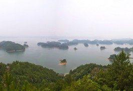Umstrittene Paracel-Inseln werden Touristen zugänglich