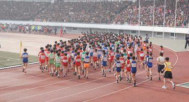 Nordkorea lädt Marathonläufer ein