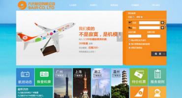 9 Air: Chinesische Billigairline verkauft 1-Euro-Flüge