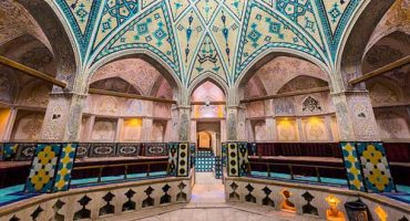 Tourismus soll Irans Badehäuser retten