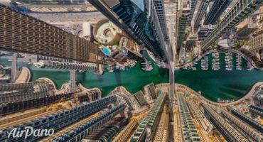 AirPano: Städte, wie du sie noch nie gesehen hast