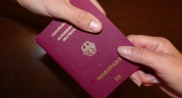 Sicherer und ein bisschen funky: Das ist der neue deutsche Reisepass